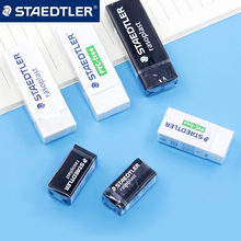 Eraser Primary-School-Students STAEDTLER No-Marks 525 German Non-Toxic Drawing/sketch-Painting
