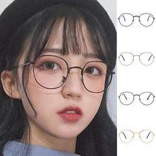 Mode Vintage Retro Dekorative Gläser Runde Spektakel Rahmen Spektakel Rahmen Flache Spiegel Gläser Rahmen Rahmen Metall Brillen