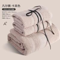 Bath Towel Household Cotton Water Absorption Bathroom Towel Sets Toalla Microfibra Bath Towels for Adults Hair Towel Soft HH50YJ