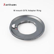 7 Ambachtslieden Adapter Ring Voor Lm Mount Lens Voor Gfx Mount Toepasselijk Fuji GFX50R GFX50S Medium Formaat Micro Enkele