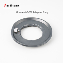 7artisans anneau adaptateur pour LM monture objectif pour GFX monture Applicable à Fuji GFX50R GFX50S moyen format micro simple