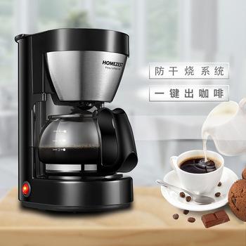 Ekspres kapsułkowy do kawy w pełni automatyczny Mini ekspres do kawy 0 6l dzbanek do kawy gorący wayer do kawy przenośny automatyczny ekspres do kawy tanie i dobre opinie OLOEY Z tworzywa sztucznego CM-326B 600W 220 v 2017010717999257