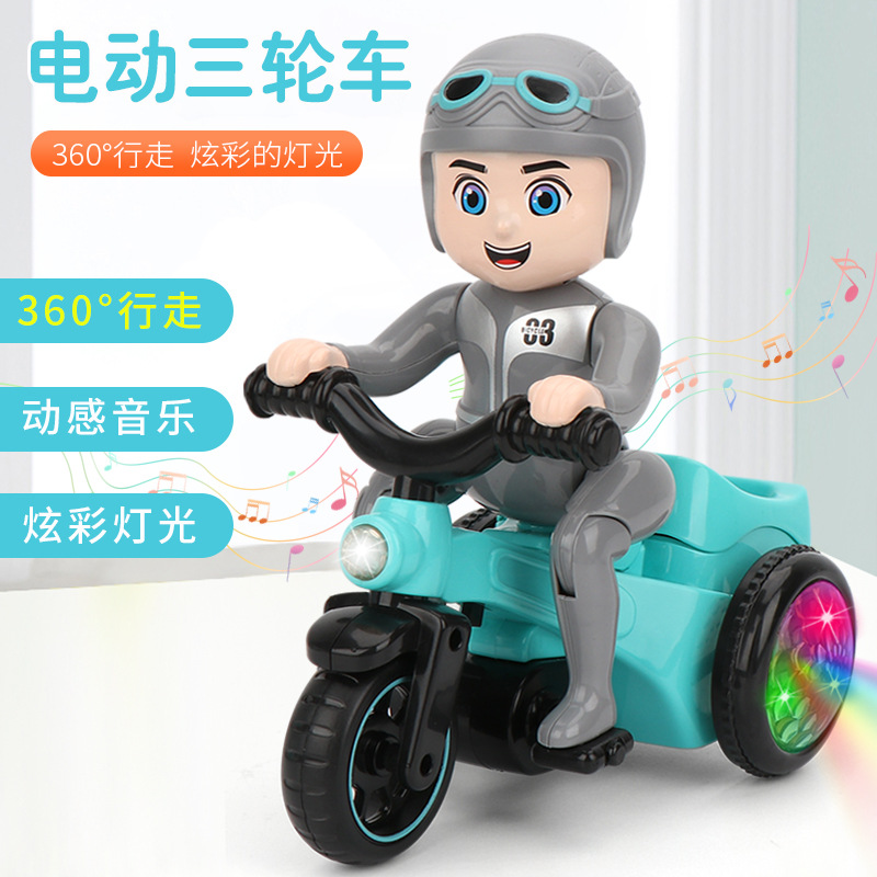 Douyin Celebrity Style Stunt Online Celebrity Tricycle Little Boy Electric Light Music 360-Degree Universal Whirligig Toy