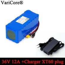 Varicore 36v 12ah 18650 li ion bateria pacote 10s4p equilíbrio carro motocicleta scooter de bicicleta elétrica com bms + 2a carregador