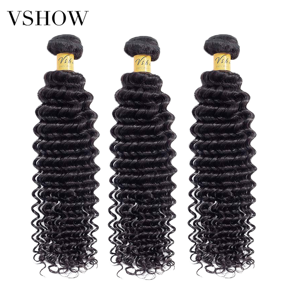 VSHOW 髪バンドルブラジルバンドル缶混合任意の長さナチュラルカラーの髪織り 100% レミーヘアエクステ  グループ上の ヘアエクステンション & ウィッグ からの ヘアウィーブ の中 1