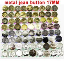 50 шт. 17 мм буквы металлические джинсы кнопка Брендовые брюки джинсовые пуговицы декоративные Швейные аксессуары для одежды JMB-000