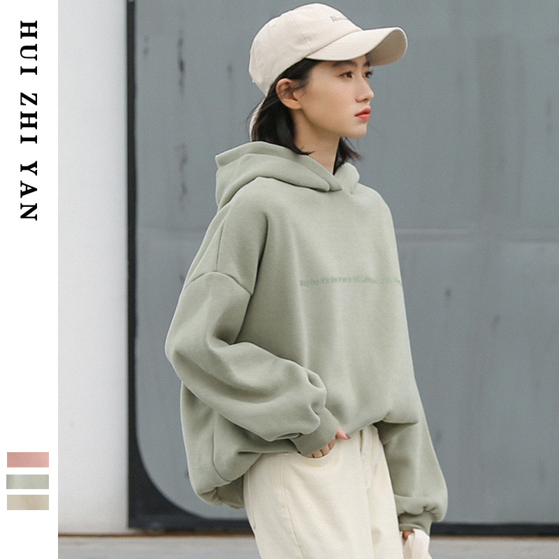 New Korean letter embroidery long sleeve Hooded Jacket with loose Fleece Pullover for women in fall / winter 2020