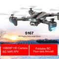 S167 2,4G/5G WiFi FPV 1080P dron gran angular HD Cámara Drone GPS posicionamiento plegable RC drone Quadcopter RTF aviones Drone con cámara