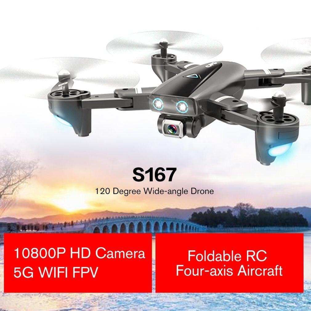 S167 2,4G/5G WiFi FPV 1080P Дрон широкоугольная hd камера Дрон gps позиционирование складной Радиоуправляемый Дрон Квадрокоптер RTF камера для дрона