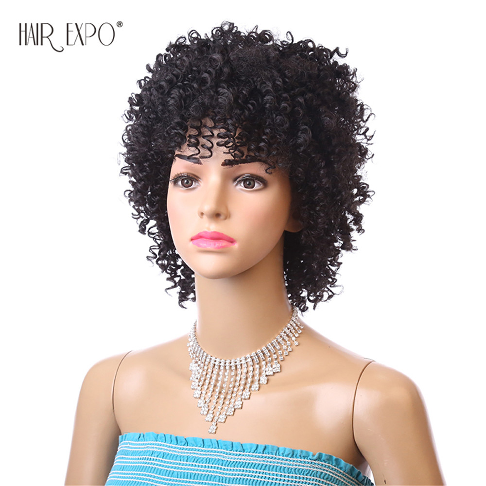 Image 5 - 6inch Short Kinky Curly Wig Afro Synthetic Wigs African Hairstyle For Black Women Hair Expo CitySynthetic None-Lace  Wigs   -