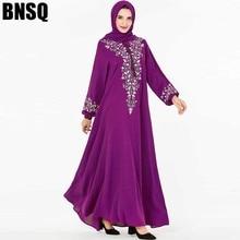 BNSQ Robe Abaya pour femmes musulmanes, vêtements islamiques, Jilbab Djellaba, broderie, Maxi, grande taille