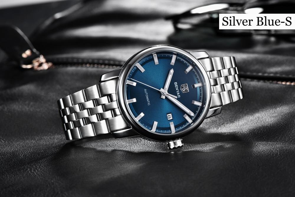 Benyar Design BY-5144 v2 Silver Blue