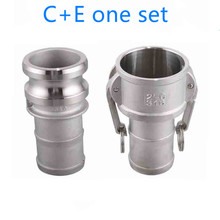 """C+E one set of Camlock Fitting Adapter Homebrew 304 Stainless Steel Connector Quick Release Coupler 1/23/41"""" 1-1/41-1/2 бра copia e 2 1 2 c"""