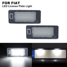 2Pcs/Set Error Free Canbus Xenon White LED License Plate Lights For Fiat 500X 2014-2019 Number Lamp Car Accessories