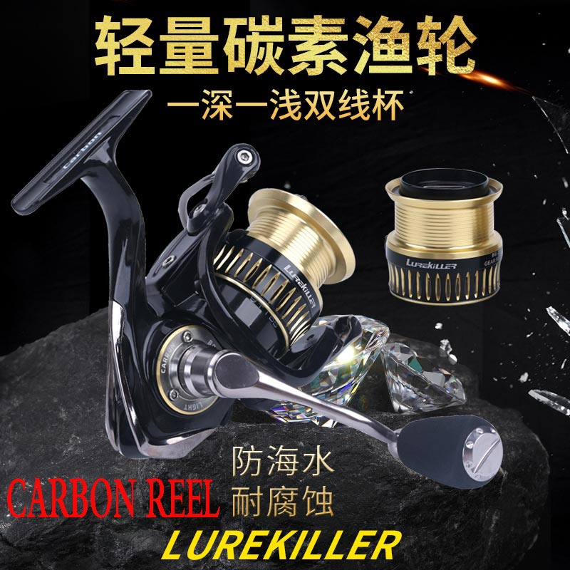 Reel-Spinning-Reel Lure Reel Black Gull Lurkiller Carbon-Washers Double-Spools-9 Pure-Carbon title=