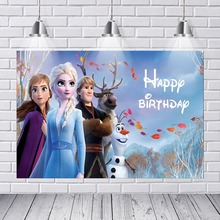 New Frozen 2 Palace Castle Anna Princess Queen Elsa Olaf Custom Photo Studio Photography Background Backdrop Vinyl Banner