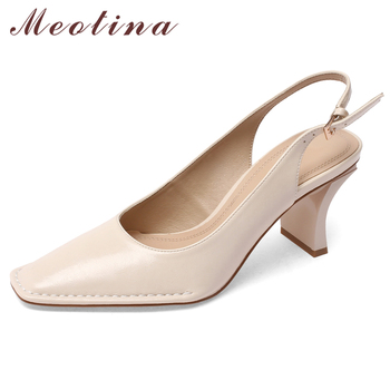 Meotina Slingbacks Pumps Genuine Leather High Heels Shoes Women Square Toe Strange Style Footwear Lady Summer Dress Shoes Size 9