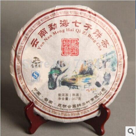 357g China Yunnan Menghai Tea mellow Oldest Ripe Cha
