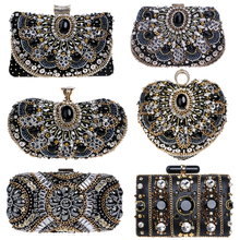 SEKUSA Vintage stil frauen perlen abend taschen stickerei kleine tag kupplungen hochzeit braut handtaschen diamanten fall geldbörse