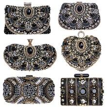 SEKUSA Vintage סגנון נשים חרוזים ערב שקיות רקמה קטן ציפורני יום חתונת כלה תיקי יהלומים מקרה ארנק