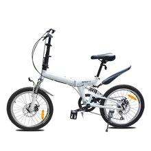 PHILODO переменная скорость складной велосипед передний и задний механический дисковый тормоз полный shockingproof рама