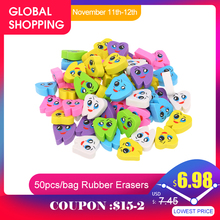50pcs/bag Molar Shaped Tooth Rubber Erasers Dentist Clinic School Great Gift For Kids