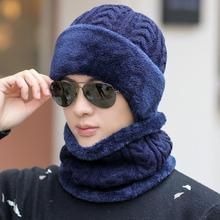 Neue Unisex Hinzufügen Fleece Gefüttert Winter Hut Wolle Warm Gestrickte Hut Set Dicke Weiche Stretch Winter Hüte Für Männer Frauen freizeit Beanie Cap