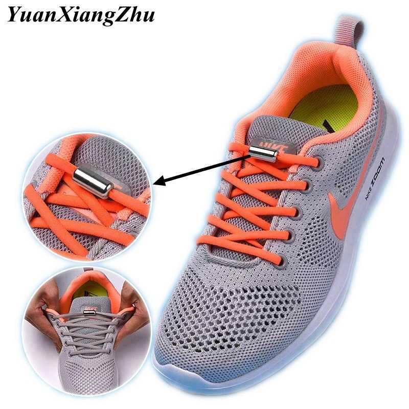 1Pair Reflective Shoelaces Elastic Locking Lace No Tie Shoe