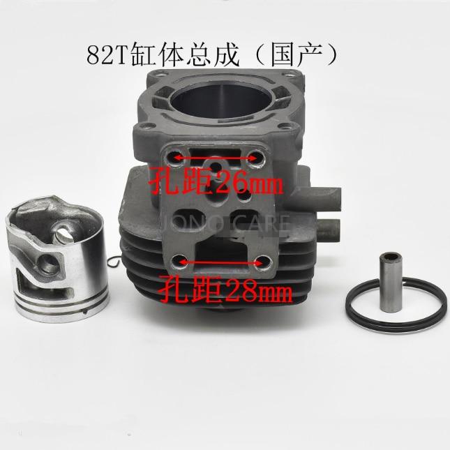 34MM Cylinder & Piston Kit Fits For STIHL HS82R HS82RC HS82T HS87T Hedge Trimmer Spare Parts Cylinder Assy Sets