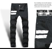 2020 зимние мужские прямые джинсы с застежкой молнией часы модные