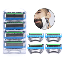 Safety Razor Cassette-Replacement Face-Care Shaving 2/5-Layer Manual Men's 3/4pcs