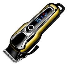 100 240V profesyonel saç kesme makinesi kuaför şarj edilebilir saç düzeltici saç tıraş makinesi elektrikli saç kesme sakal kesim