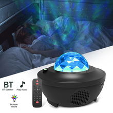 Light-Decor Sound-Activated Projector Night-Light Starry Music Blue-Tooth Usb Led Wave
