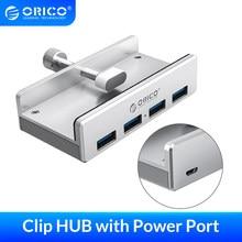 ORICO aluminio 4 puertos USB 3,0 Clip HUB con fuente de alimentación de alta velocidad 5GBPS transmisión de datos para MAC OS PC (MH4PU-P)