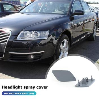 Headlight Washer Cover Jet Nozzle Cap for Audi A6 C6 4F 2004-2008 Q7 2005-2010 ABS Automobiles Replacement Accessories image