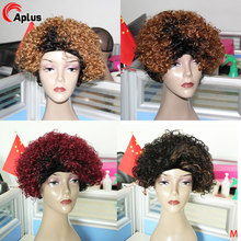 Ombre Short Jerry Curly Bob Wig Highlight Blonde Full Machine Human Hair Wigs 1B 27 30 Burgundy Black Machine Made Wig 150 Remy cheap Aplus hair Remy Hair Brazilian Hair Average Size Medium Brown Darker Color Only Swiss Lace