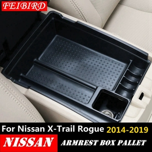 For Nissan X-Trail X Trail T32 Rogue 2014 - 2019 Black Central Console Multifunction Storage Box Phone Tray Accessory