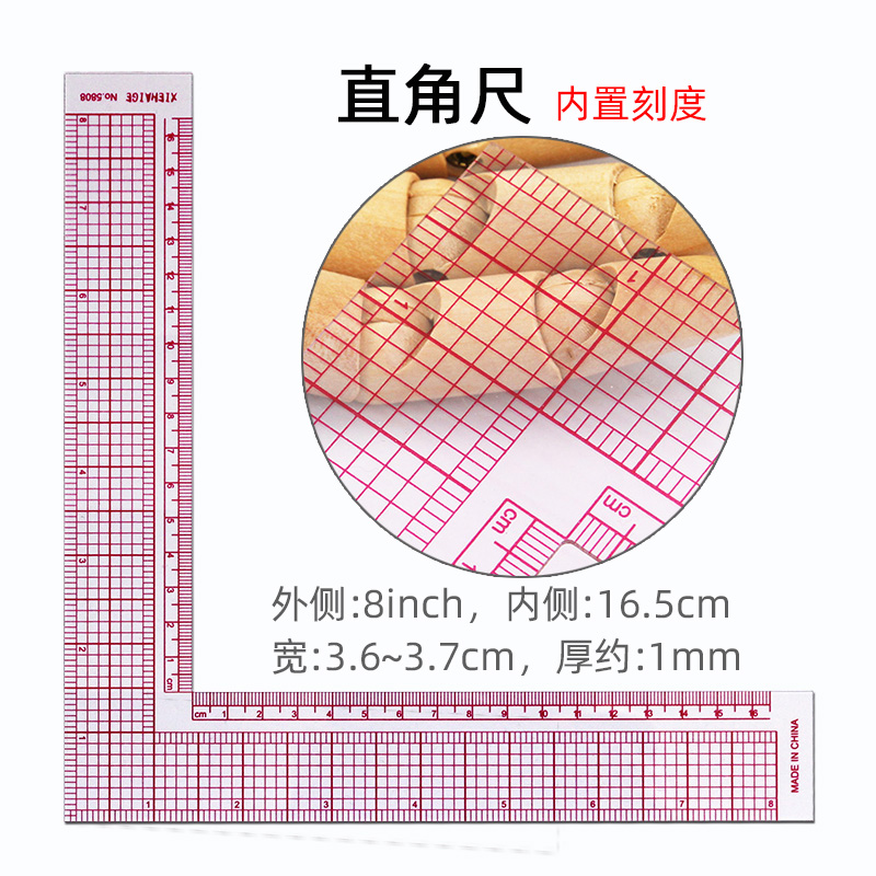 5808 Sewing Patchwork Quilting Ruler Plastic Garment Cutting Craft Scale Rule Drawing Stationery Supplies Tool