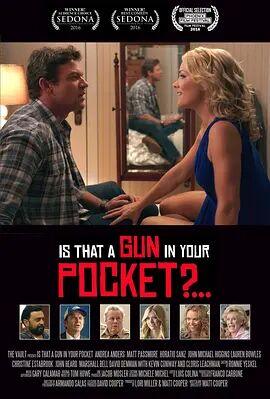 你口袋里有把枪吗