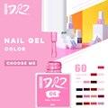 DERIZI 60 Colors Gel Nail Polish Semipermanant Nail Polish Varnish Semi-permanent Varnish UV Nail Gel Primer Soak Off Nail Art