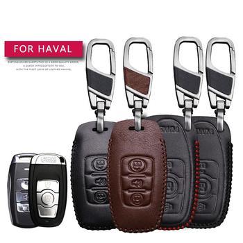 Кожаный чехол для автомобильного ключа для Great Wall Haval H1 H2 H5 H6 Coupe H7 H8 H9 C50 защитная оболочка для ключей чехол только для чехла