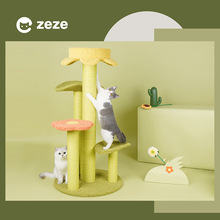 Pet cat climbing frame cat litter cat tree one cat castle cat climbing column cat jumping platform Tongtianzhu cat frame цена 2017