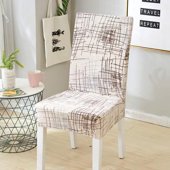 Stretch pokrowce na krzesło drukowane pokrowce na krzesła duża gumka pokrowce na ławkę pokrowce na siedzenia biurowe do jadalni w domu tanie i dobre opinie Housmife CN (pochodzenie) Spandex Chair Covers PRINTED Nowoczesne Fotel Ślub krzesło Hotel krzesło Plaża krzesło Bankiet krzesło