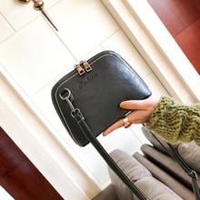 Ins Hot Women Crossbody Bag PU Leather Shell Messenger New Fashion Mini Shoulder Free Shipping Bolsas Feminina