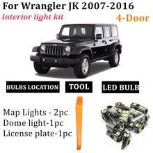 4 шт светодиодные внутренние фонари для jeep wrangler jk дверные