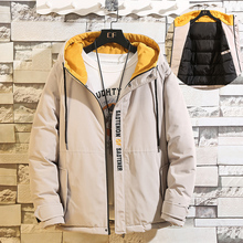 Brand Winter Jacket Men Casual Thick Cotton Short Parkas Down Fashion Warm Coat Puffer Plus Size