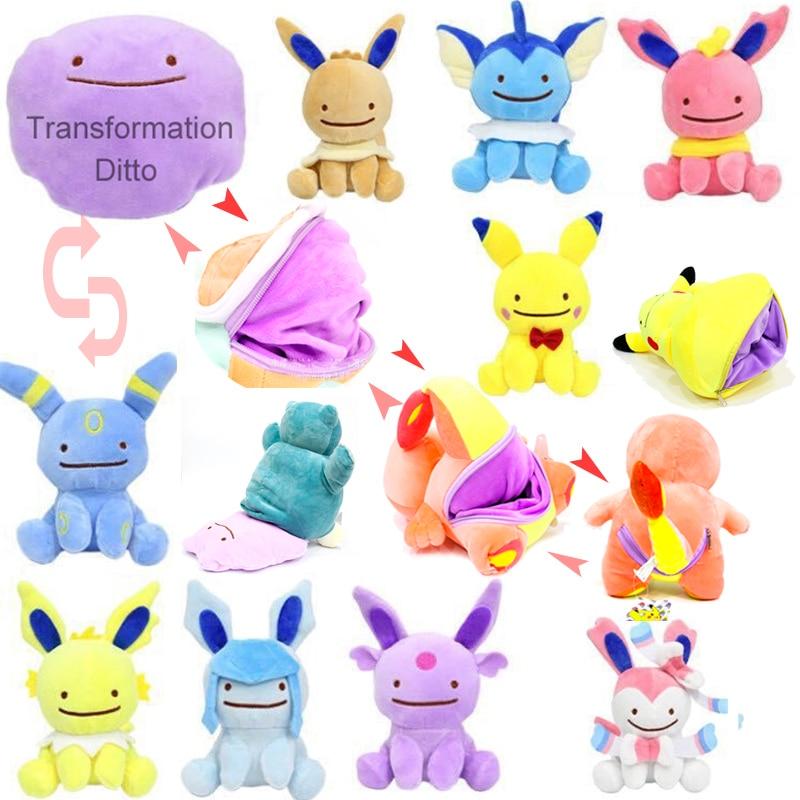 Pokemon Center Original Plush Doll Transform Ditto Glaceon Glacia