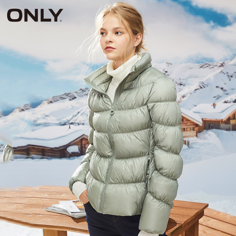 ONLY Pure Color Winter Light-weight Short Down Jacket| 119323514