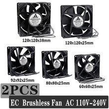 2 pièces Gdstime EC ventilateur de refroidissement sans brosse ca 110V 120V 220V 240V roulement à billes ventilateur Axial 60MM 80MM 90MM 120MM