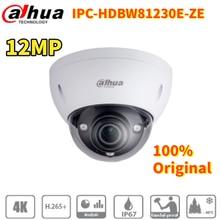 Dahua IPC-HDBW81230E-ZE 12MP IR купольная сетевая камера 4,1 мм ~ 16,4 мм zoom lens Micro SD memory,IP67,IK10,PoE +